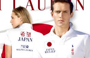 polo-ralph-lauren-japan